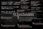 10-Text-Textures: Japanese-English.