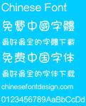 The hamburger(yuangungun)Font-Simplified Chinese-T