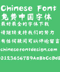 Browse Chinese | Resources & Stock Images | DeviantArt