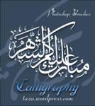 Arab Calligraphic brushes