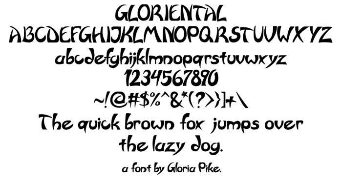 Gloriental by twapa