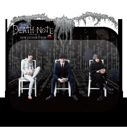 Death Note 720p: Death Note New Generation By Pikri4869 On DeviantArt