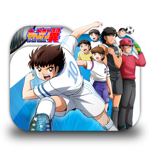 Captain Tsubasa (2018) By Pikri4869 On DeviantArt