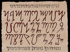 Theban Alphabet by Fagertveit