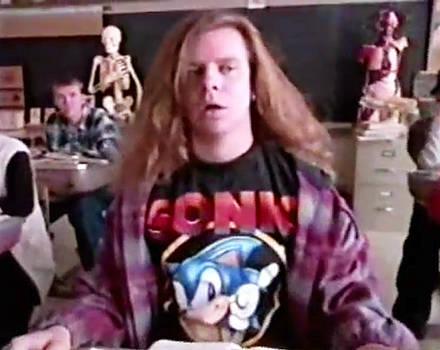 Jim Gisriel (Circa-1994)