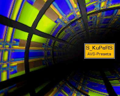 SKuPeRS - Fractal Tunnel