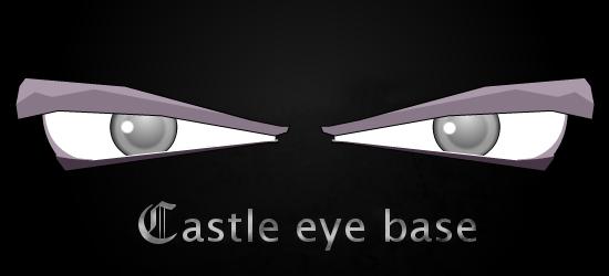 Castle eye base by Ecfor