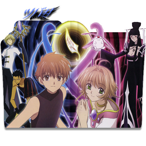 Tsubasa: RESERVoir CHRoNiCLE Folder Icon 5A By Chirrungaso