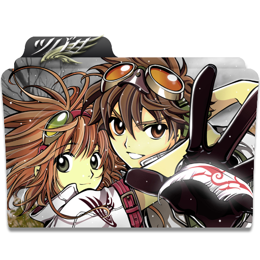 Tsubasa: RESERVoir CHRoNiCLE Folder Icon 6 By Chirrungaso