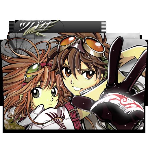 Tsubasa: RESERVoir CHRoNiCLE Folder Icon 6 By Chirrungaso