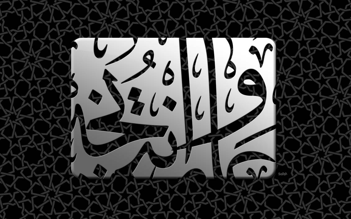 Arabic fonts Pack by syedmujtaba on DeviantArt