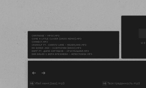 Playlist 1.1