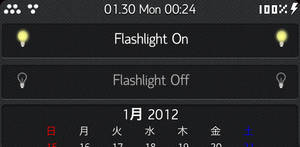 'WeeFlashlight for NC' Change the pictur