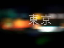 Tokyo by infopablo00