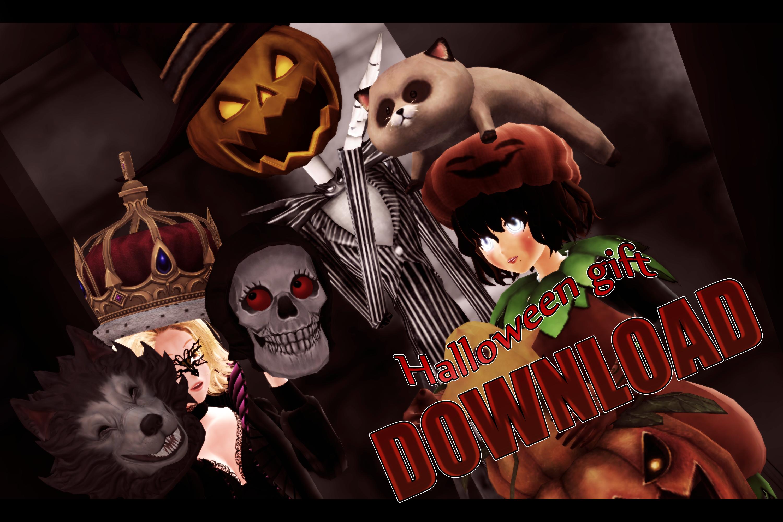 Halloween gift [DOWNLOAD] by NanaSui