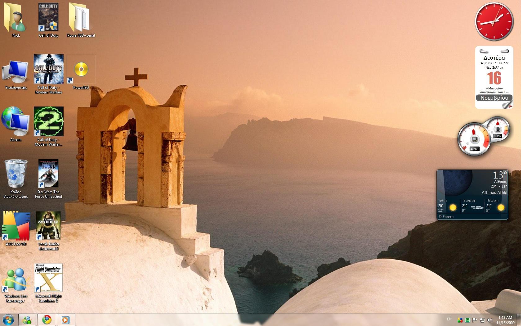 Greece windows 7 themepack by kafrosGR