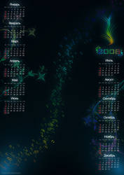 Aqua Flower Calendar 2008 by breezhunov
