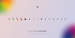 VS cursor