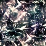Orsons brushpack 5