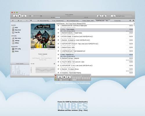 iTunes Nubes for AIMP