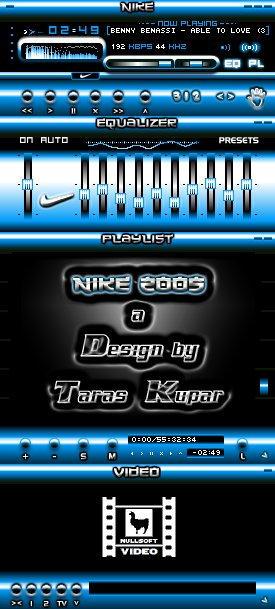 Nike 2005