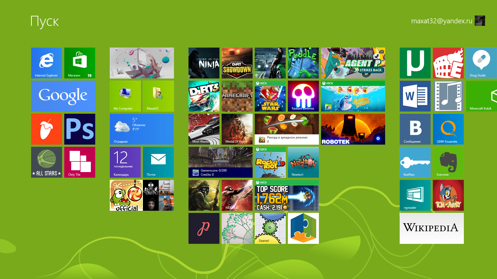 Games Icons For Windows 8 Start 337400362