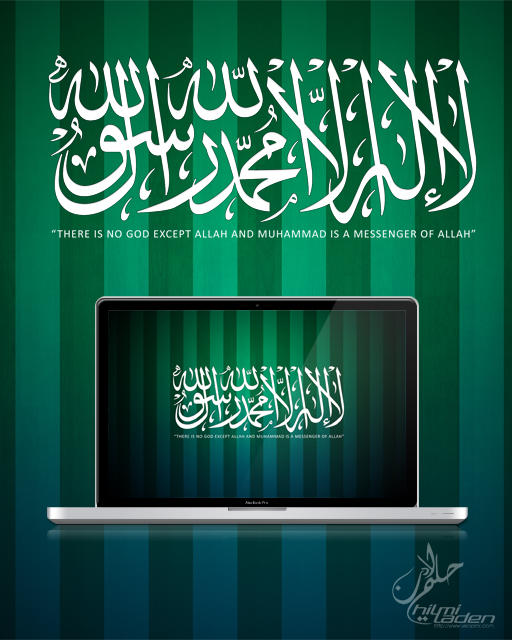 Wallpaper Islamic V1 by yeopmi