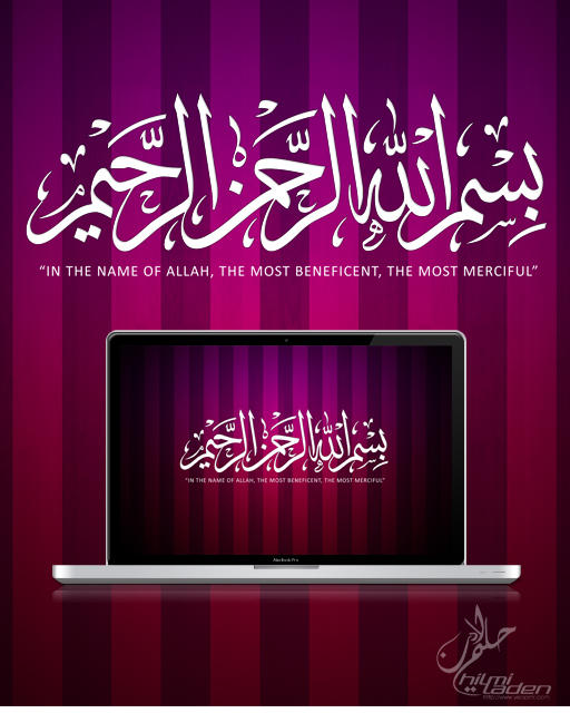 wallpaper islamic 3d. house wallpaper islamic 2011.