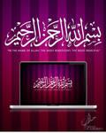 Wallpaper Islamic V2