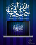 Wallpaper Islamic V3