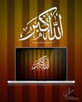 Wallpaper Islamic V4