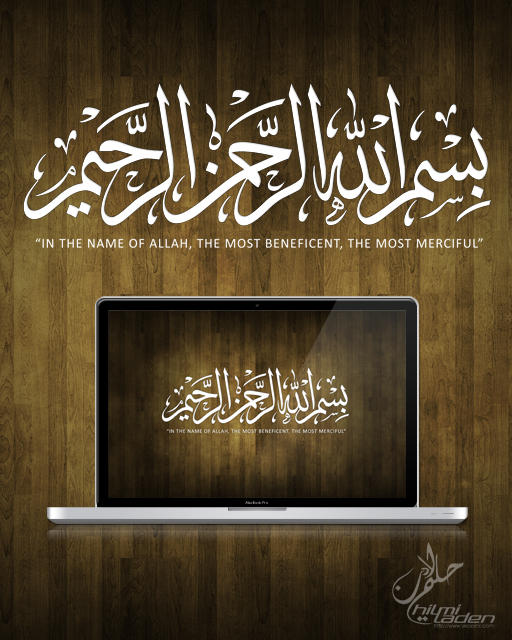 wallpaper islamic 3d. wallpaper islamic. wallpaper