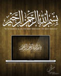 Wallpaper Islamic V5