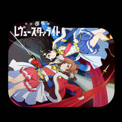 Shoujo Kageki Revue Starlight Folder by Lastix