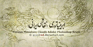 Miniature Clouds by gray2red