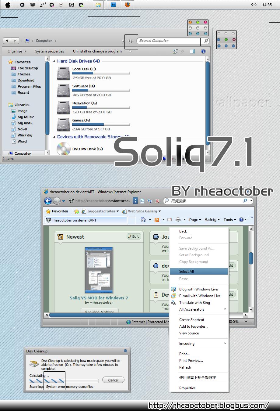 Soliq7.1 VS for WIN7 RTM