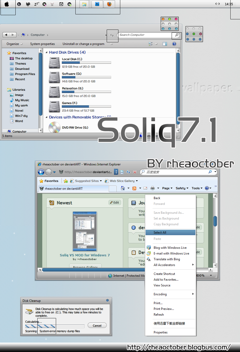Soliq7.1 VS for WIN7 RTM by rheaoctober