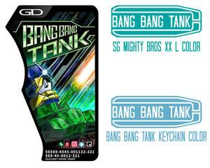 Ex-Aid - Bang Bang Tank Gashat Label
