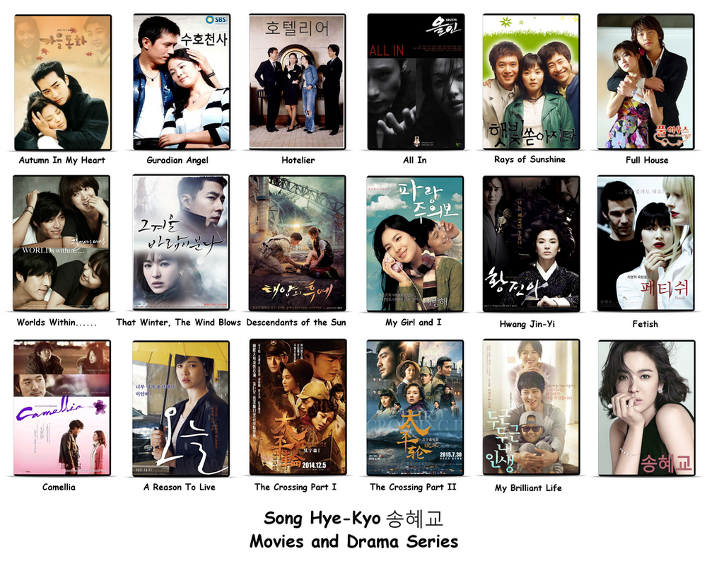 Song Hye Kyo Movies And Dramas Folder Icon Pack By Heart143 On