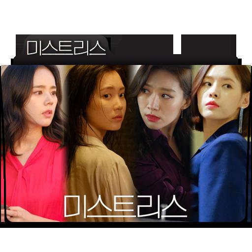 پوشه سریال کره ای مع.شوقه