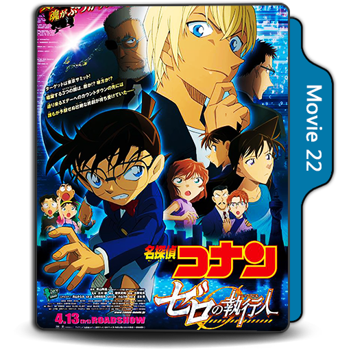 Detective Conan Movie 22 Folder Icon by Heart143 on DeviantArt
