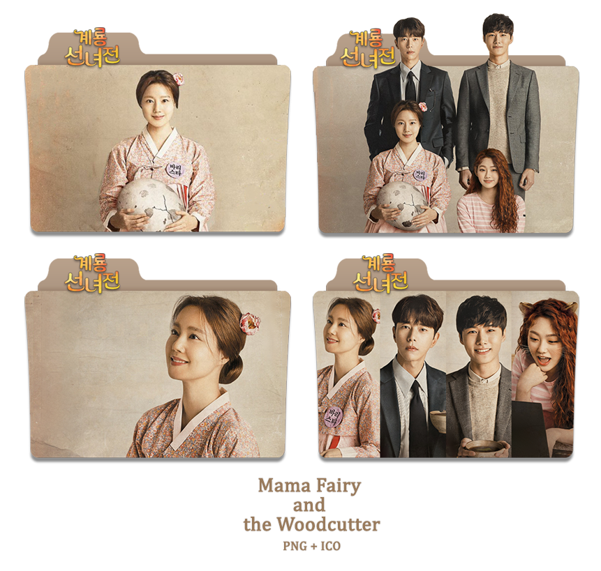Mama Fairy and the Woodcutter Folder Icon by Heart143 on