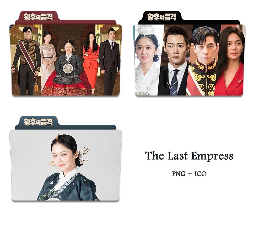 The Last Empress Folder Icon by Heart143 on DeviantArt