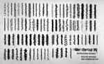 Wet Charcoal 90 by daniel-nagy