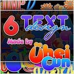 6 Text Design