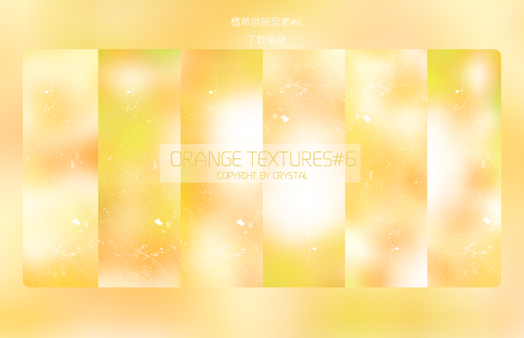 Orange Textures#6 By Crystal by Crystallanxi