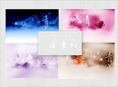 chinese textures-05