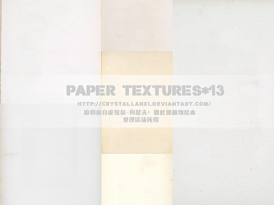 paper textures*13 by Crystallanxi