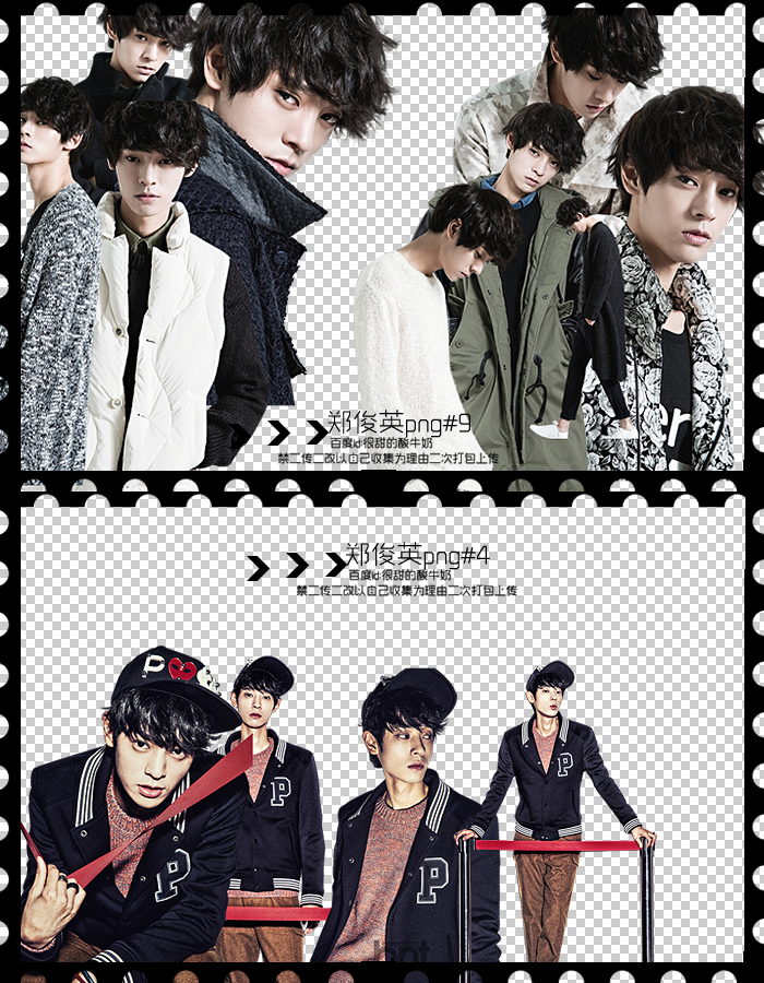 Jung Joon Young pack png by Crystallanxi on DeviantArt