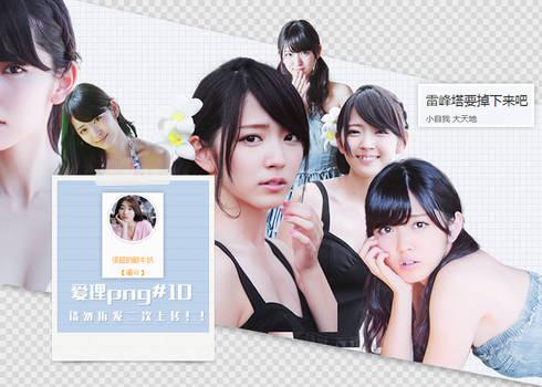 Airi Suzuki pack png*10